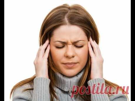 Самая эффективная музыка от головной боли. Звуки на частоте Бета