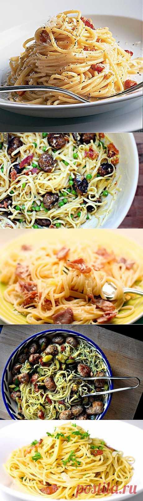 Рецепты спагетти карбонара.