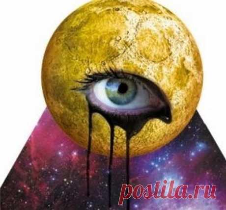Как Луна меняет наше настроение / Мистика