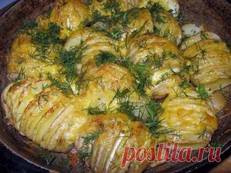 Картофель с сыром  / Вкусные привычки