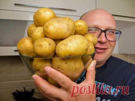Картофель в духовке с потрясающей начинкой! На обед или ужин и даже на праздничный стол!