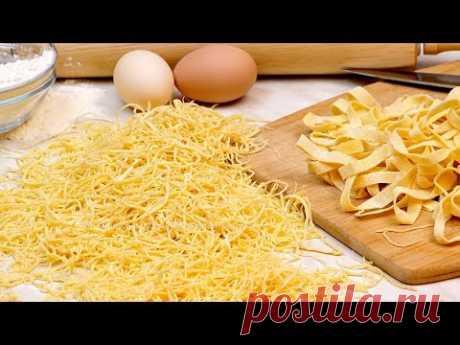 Лапша - дело тонкое! Необычный рецепт обычной лапши! Тесто для домашней лапши и пасты!