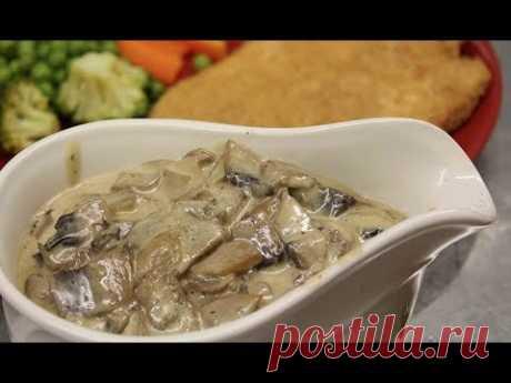 Грибной соус. Очень вкусный нежный сливочный соус! Соус грибной к мясу/макаронам/картофелю.
