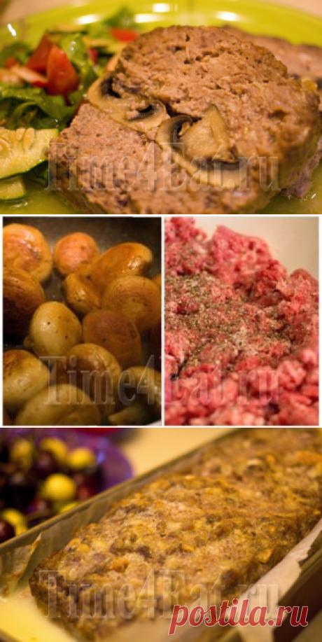 Мясной батон с грибами | Пора перекусить!
