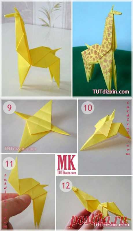 Жираф оригами. Мастер-класс » Планета рукоделия