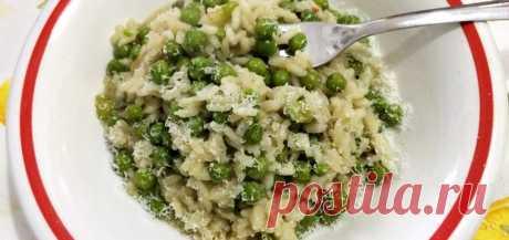 Рис с зеленым горошком | ИТАЛЬЯНСКАЯ КУХНЯ