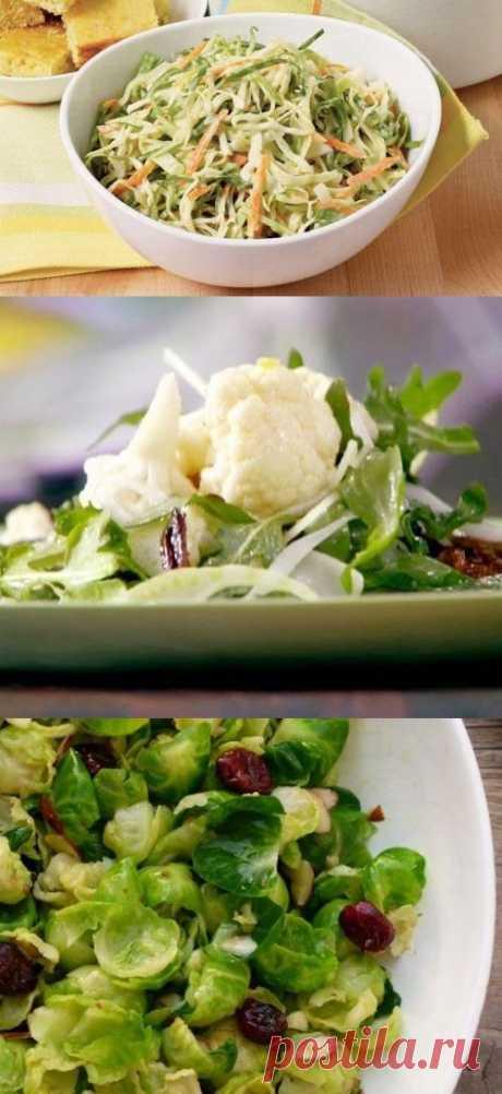 Легкие салаты из капусты