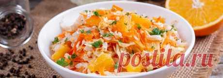 Салат с пекинской капустой и апельсином • Рецепт Легкий салат с пекинской капустой и апельсином отлично подойдет для разгрузочных дней. Эта закуска не только простая и быстрая, но и вкусная. Свежий домашний салат отлично подойдет как дополнение к обеду или ужину.