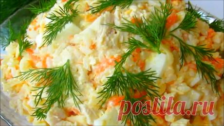Пикантный салат с курицей и рисом | Рецепты от БюдЖетницы | Яндекс Дзен