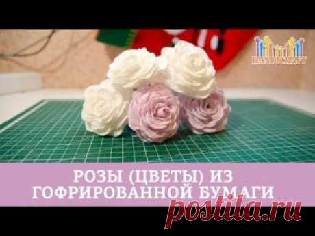 В этом мастер классе показан простой и быстрый способ создание бутонов розы из гофробумаги, но этот способ так же применим и для салфеток. Такие цветы можно ...
