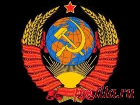 Кто восстанавливает СССР ? И что такое РФ ?