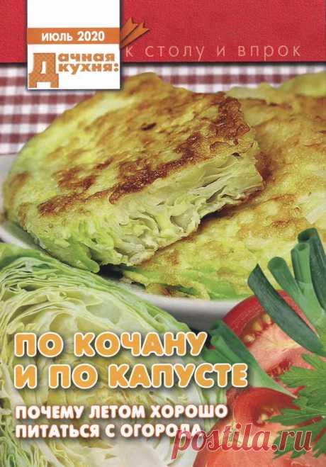 Как обновить старую обувь своими руками? И сумка из старой джинсовой юбки.