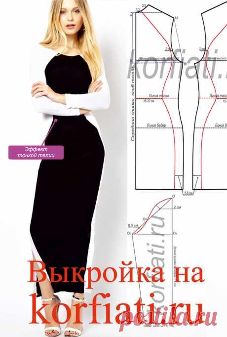 Платье с оптическим эффектом - выкройка от ШКОЛЫ ШИТЬЯ