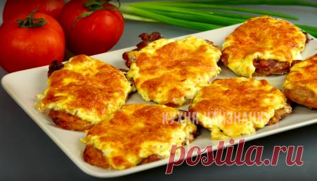 Мясо по-здОровски (всегда готовлю на новогодний стол) | Кухня наизнанку | Яндекс Дзен