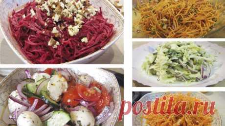 Пять простых салатов на каждый день – пошаговый рецепт с фотографиями
