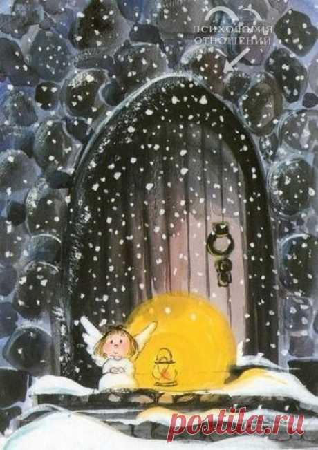 Новогоднее настроение – это когда рад видеть даже тех, кто ошибся дверью...😊