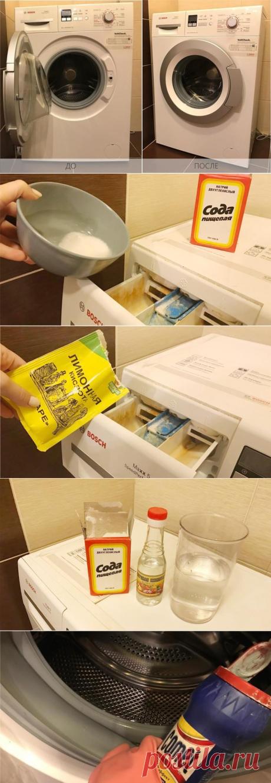 Как почистить стиральную машину-автомат от грязи и накипи за 5 шагов