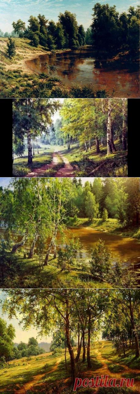 Художник Сергей Басов