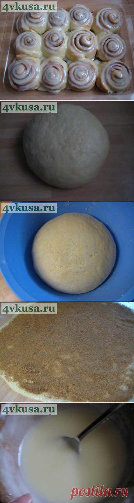 Циннамоновый рулет - Для теста: 200 мл молока, 50 г сливочного масла, 500 г муки, 1/2 чл соли, 70 г сахара, 1 яйцо. 1 пакетик сухих дрожжей Для начинки: 50 г очень мягкого сливочного масла, 130 г коричневого сахара, 2 полные стл молотой корицы Для помадки: 100 г мягкого сыра типа «Филадельфии» или «Маскарпоне» или просто нежно протертого сквозь сито творога (сырковой массы), 30 г сливочного масла, 100 г сахарной пудры, 4 капли ванильной эссенции | 4vkusa.ru