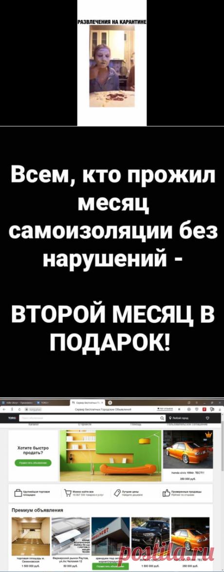 Василий Тт