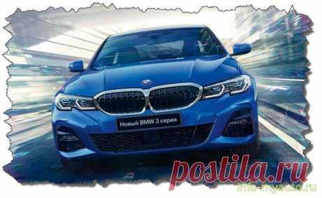 Сигнализация на BMW 3 G20