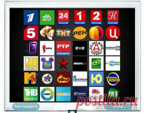 How to watch online of TV it is free