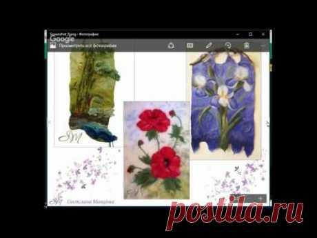 """Vebinar. Galina Cheremychkina. La flor kosmei - la cascada de los colores brillantes y aéreos. Svetlana Mantsova. La pintura por la lana. Dibujamos el cuadro de la lana con el amargón """"Дуновение ветерка""""."""