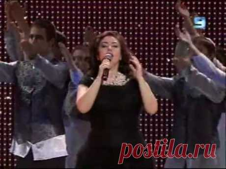 Тамара Гвердцители - Шалом