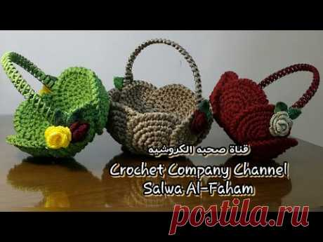 سله / بونبونيره بخيط المكرميه او السلسله - How To Crochet A Basket
