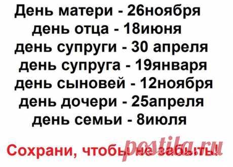 Ирина Источинская