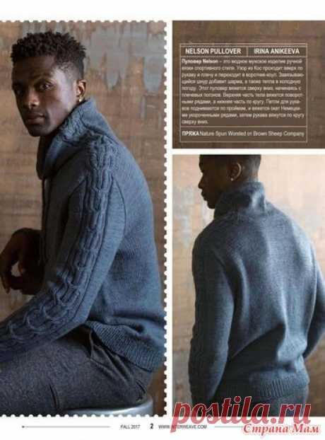 ". Мой пуловер ""Nelson"" - Вязание - Страна Мам"