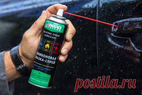 Силиконовая смазка для авто – какая лучше: рейтинг Определяясь, какая силиконовая смазка для авто лучше, стоит отталкиваться от ее назначения: обработка уплотнителя, дверных замков, пластика.