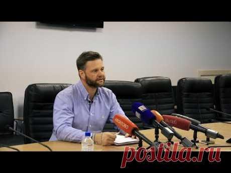 Пресс-конференция Романа Гольдмана 24.10.2018