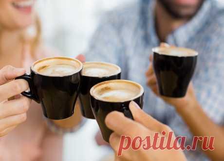 Почему следует пить чашку кофе в день? - Мужской журнал JK Men's 1. Кофе снижает риск заболевания некоторыми видами рака. Кофе способен вызвать рак поджелудочной железы. Такое заключение сделали медики в 1980