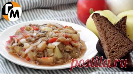 Супер вкусный салат из печеных баклажанов, и не только Икра из печеных — Кулинарная книга