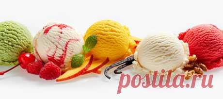 Секреты необычного мороженого | Клуб «Высший молочный стандарт» Для самого любимого летнего десерта вовсе не обязательно специально покупать мороженицу. Достаточно знать несколько секретов, благодаря которым даже благородный пломбир можно сделать своими руками.