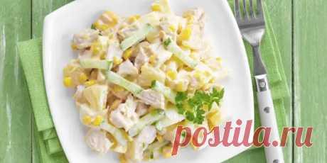 10 очень вкусных салатов с ананасом - БУДЕТ ВКУСНО! - медиаплатформа МирТесен
