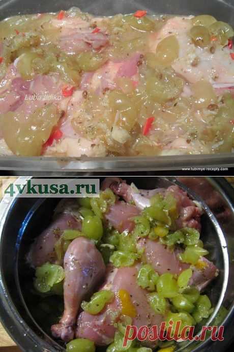 Курица с виноградом по-египетски | 4vkusa.ru
