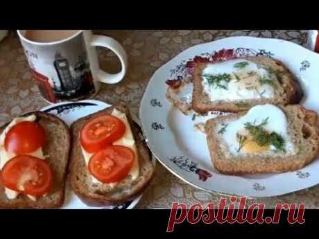Быстрый завтрак из яиц,помидор /и как вымыть гору посуды за 5 минут.