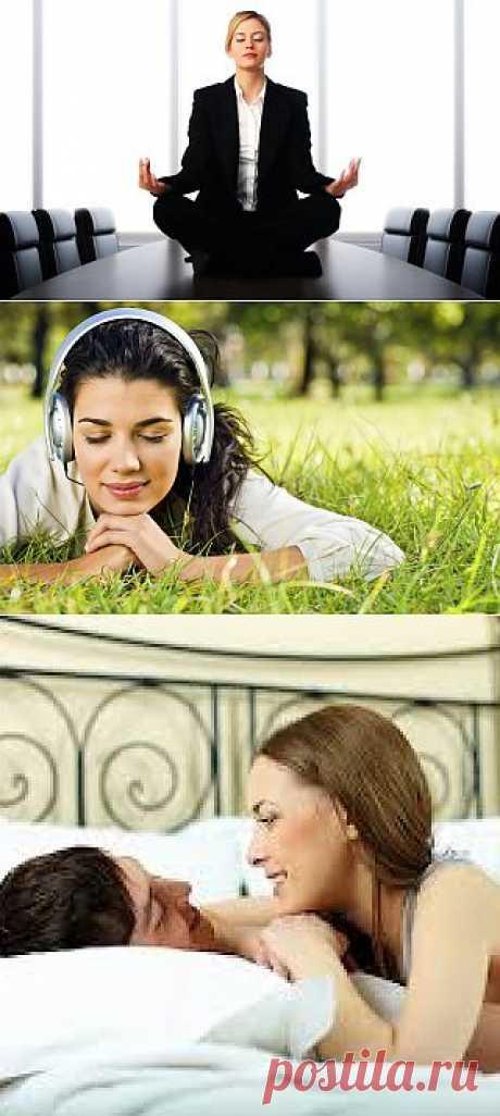 25 Естественных способов успокоения нервов - Психология отношений