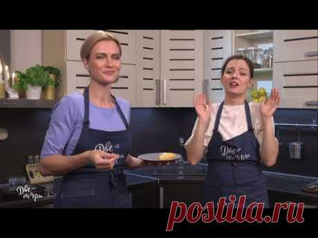 Две сестры. Пицца на мясном корже