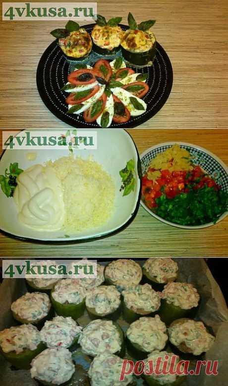 Фаршированные кабачки   4vkusa.ru