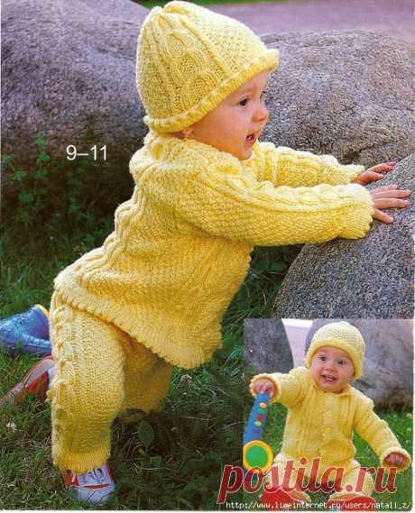 Желтый комплект для прохладной погоды