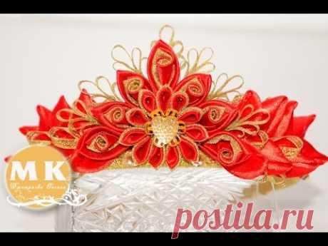 Мастер-класс Канзаши.Ободок для волос.Новогодняя Корона Канзаши/Christmas Crown kanzashi.