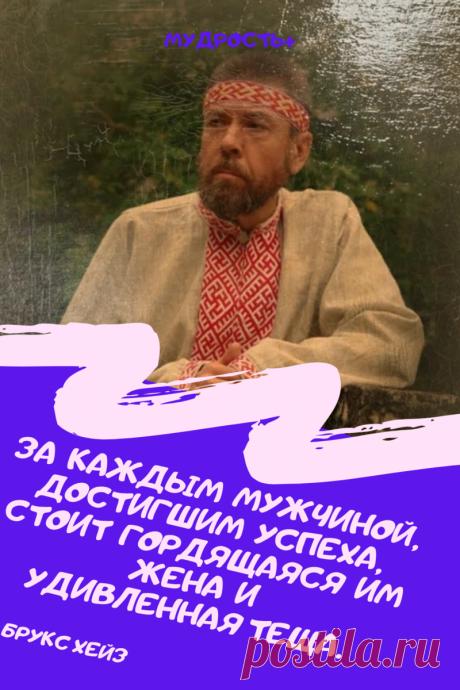 Мудрая тёща (притча про компромис) | Мудрость+ | Яндекс Дзен