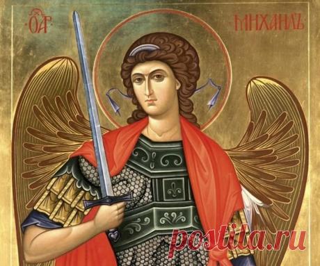 Молитва к Архангелу Михаилу, приносящая помощь | Молитвы.ГУРУ | Яндекс Дзен