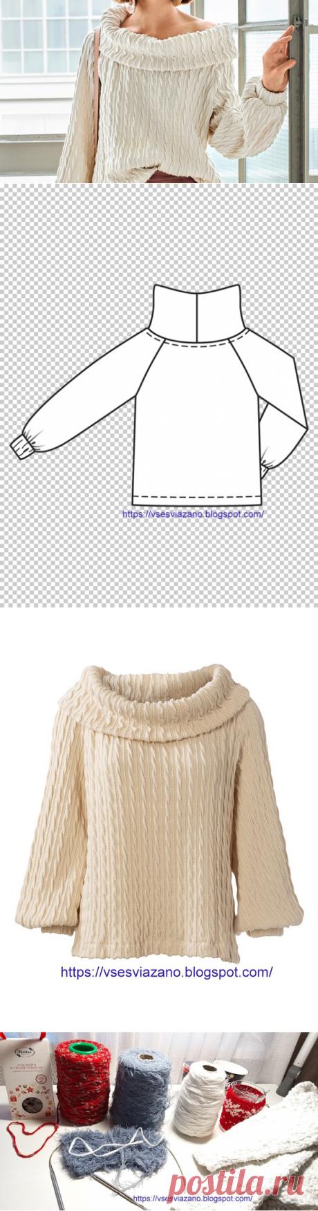 ВСЕ СВЯЗАНО. ROSOMAHA.: Свяжи красивый пуловер по...швейной выкройке!