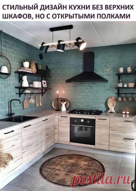 Как Вам цветовая гамма кухни? Очень стильно смотрится.