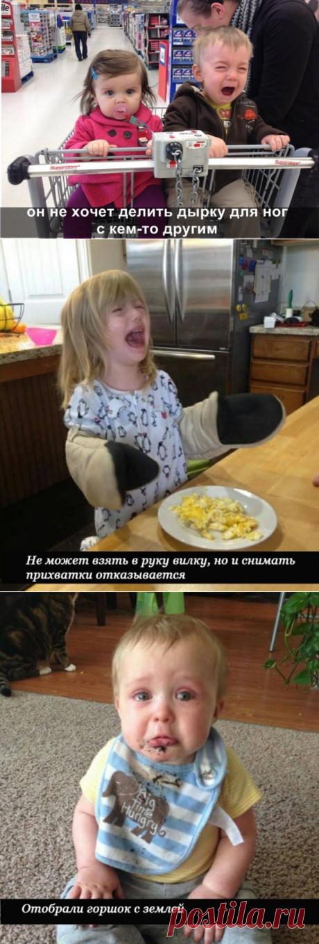 ¿De que lloran los niños? (La elección ridícula)