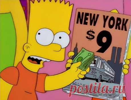 Предсказания Симпсонов. Все 65. Детальный разбор Самая полная статья про предсказания Симпсонов. Детальный разбор каждого предсказания и разоблачение фальшивок.